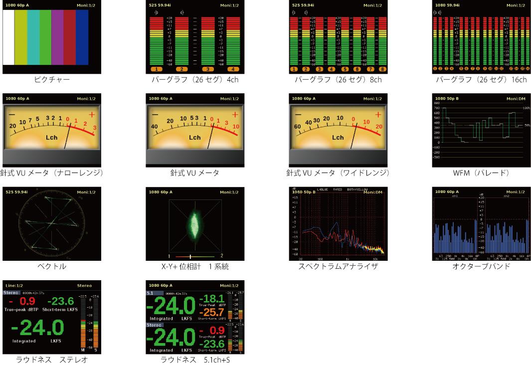 SP-VM1_LCD