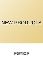 new_products_top