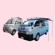 小型中継車・伝送車