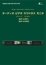 94-10004-01_SP-VM