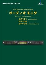 94-10007-02_SP-STD