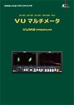 94-10014-02_VUM2pre
