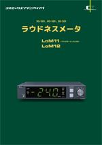 94-10021-01_LoM11-12