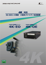 94-10024-01_4K-EO_OE