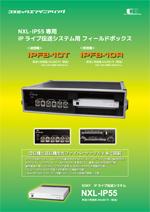 94-10025-01_IPFB10