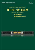 94-10026-01_SP-PM1