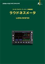 94-10015-01_LDN-M31D