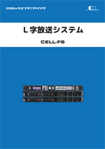 94-10016-01_CELL-FS