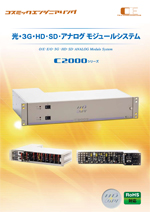 94-10028-01_C2000