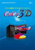 94-10030-01_CoCo3D