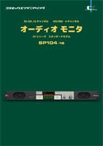 94-10035-03_sp104