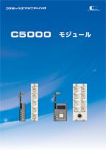94-10049-01_C5000_module