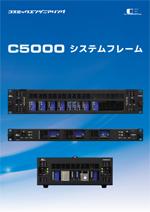 C5000_catalog_image