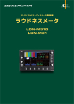 LDN_catalog_image