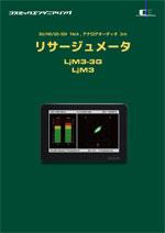 ljm3_catalog_image