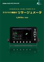 LjM3a-12G_catalog_image