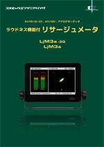 LjM3a_catalog_image