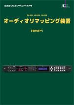 rmp1_catalog_image