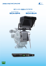 SCA-SP4_catalog_image