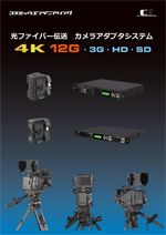 SCA-SYS_catalog_image