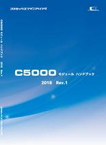 c5000handbook_catalog