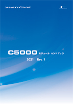 c5000handbook_catalog2021