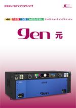 gen_catalog_image