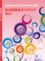 sougou2021_catalog