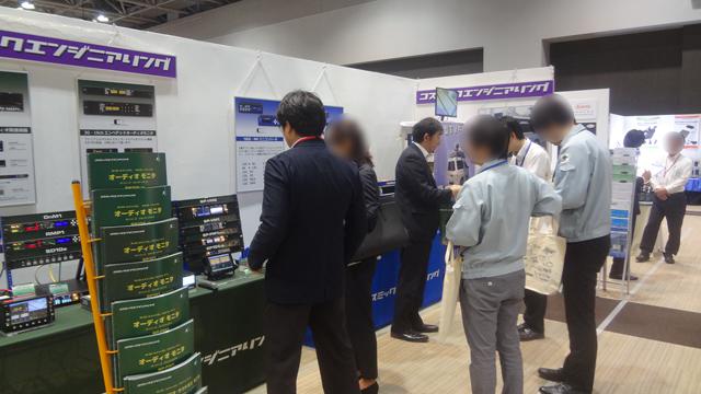 touhoku2017_1