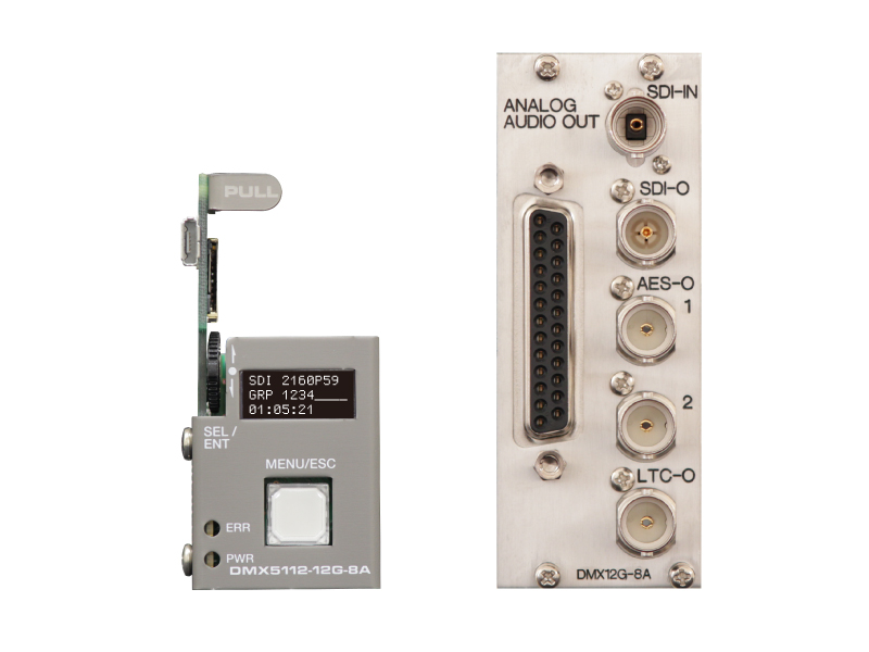 DMX5112-12G-8A_FR