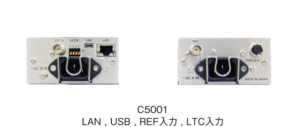 C5001_REF_LTC