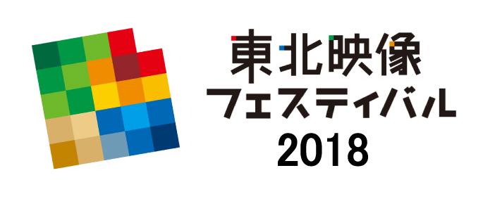2018_kikiten_youkou-1