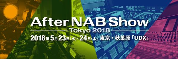 After-NAB-2018