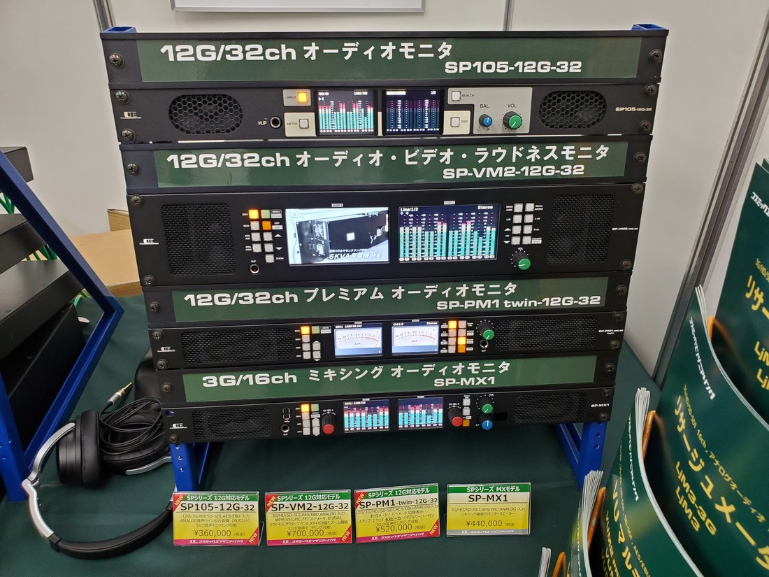 soundfesta2019_03