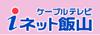 iiyama-catv_logo
