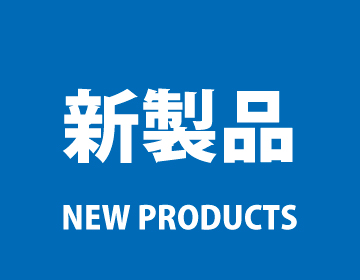 top_new_products
